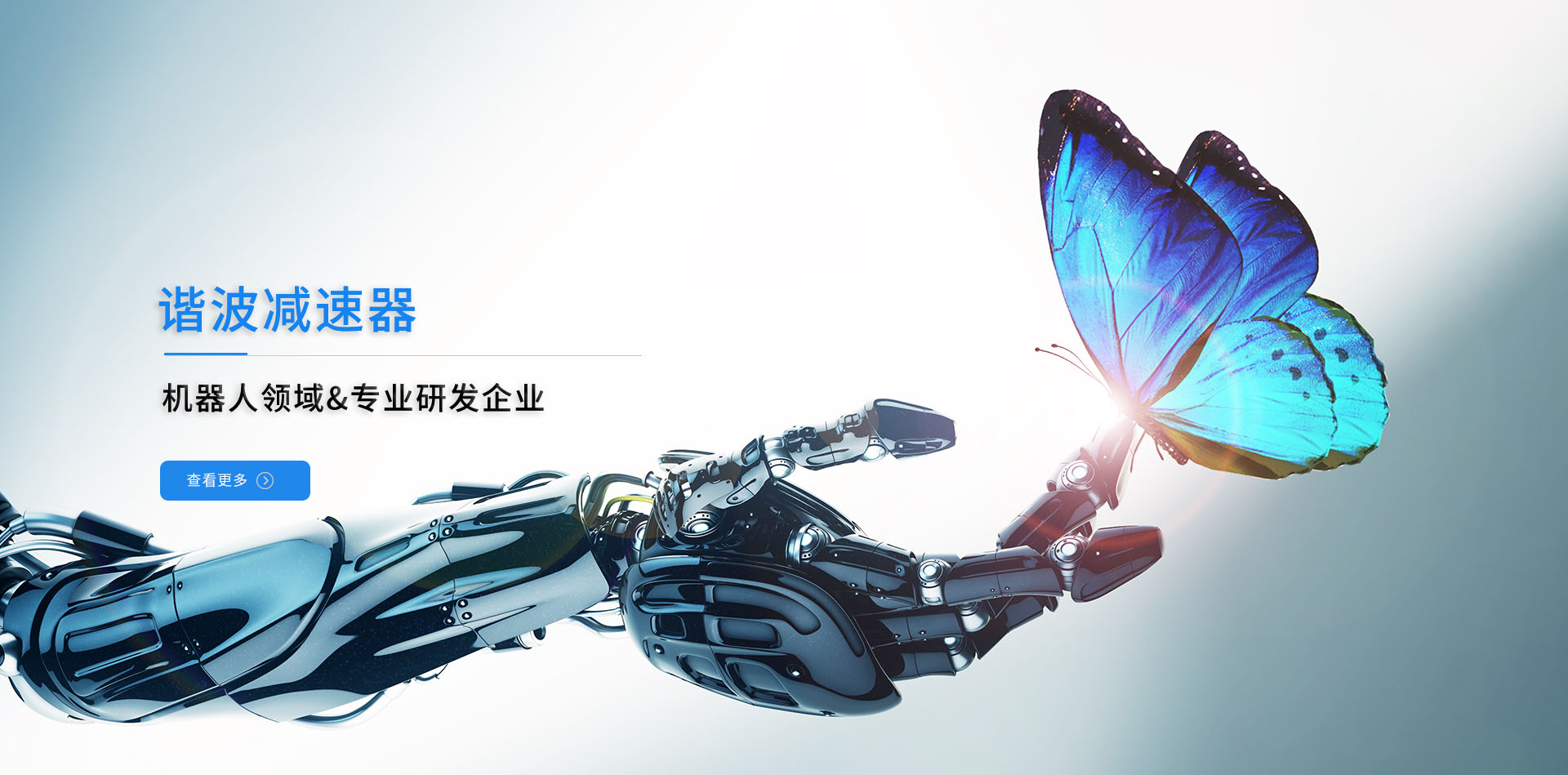 专业研发机器人关节减速器